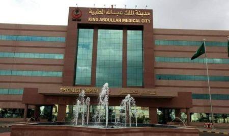 «مدينة الملك عبدالله الطبية» تتوسع في استخدام التقنيات السحابية