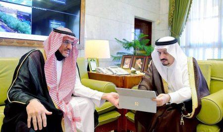 أمير الرياض يدشن «المسعف الإلكتروني»